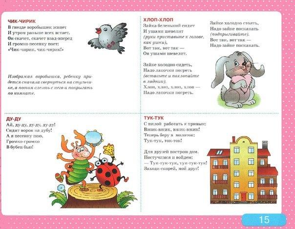 Детская дружба - статьи - дети 3-7 лет - дети mail ru